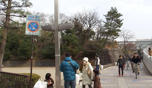 白雪蔵まつり2015(4)-4