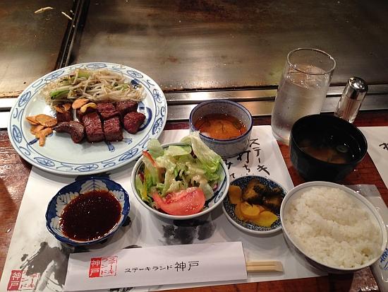 神戸牛ステーキランチ150g