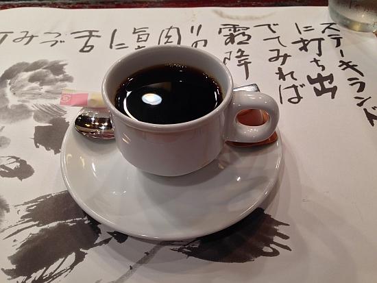 ミニコーヒー