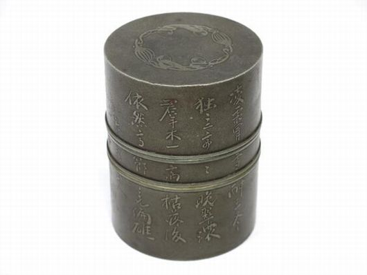 古錫 林克瑞製 漢詩刻 茶壺 煎茶道具