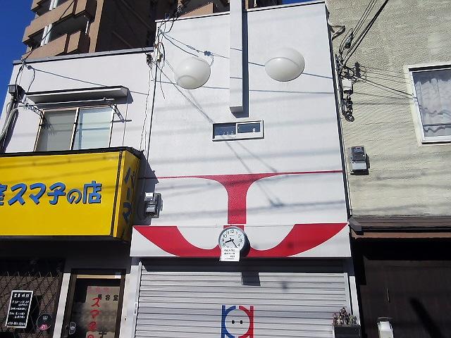 2014.12.14下町レトロくもの会『神戸商店街縦走ツアー』(^^♪