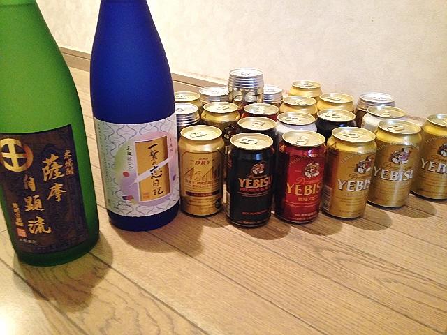 2014.12.20 長田古民家での忘年会。前編(^^♪