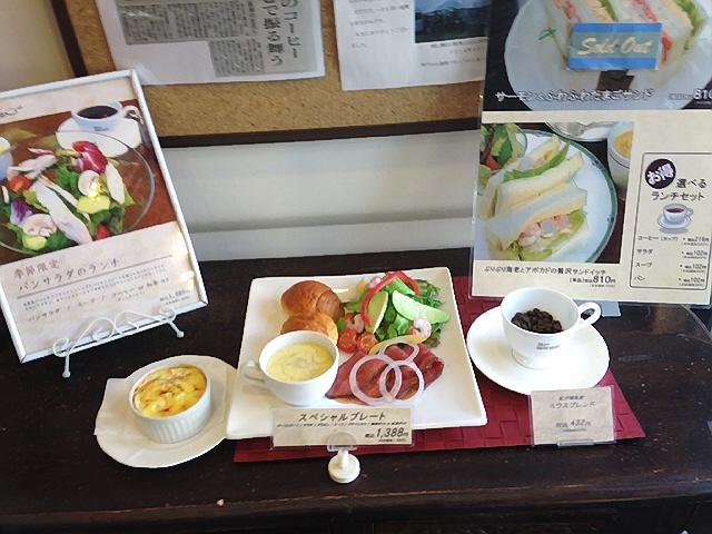 2014.12.23 クリスマスランチは神戸珈琲物語。 ケーキは新長田でレーブドゥシェフ。