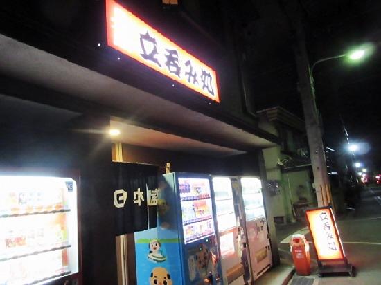 2014年の立ち〆 『中島南店』 よかったです!(^^)!