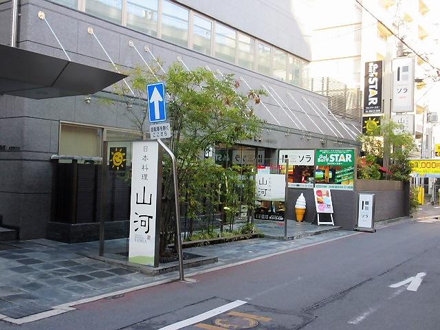 2014年末の奈良旅行。ランチ編♪@大和八木レストランcafeソラ。
