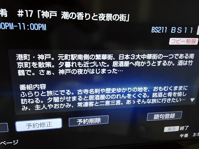 1月18日(日)は夕方から楽しみにしてたスタレビライブに行ってきましたヽ(^o^)丿
