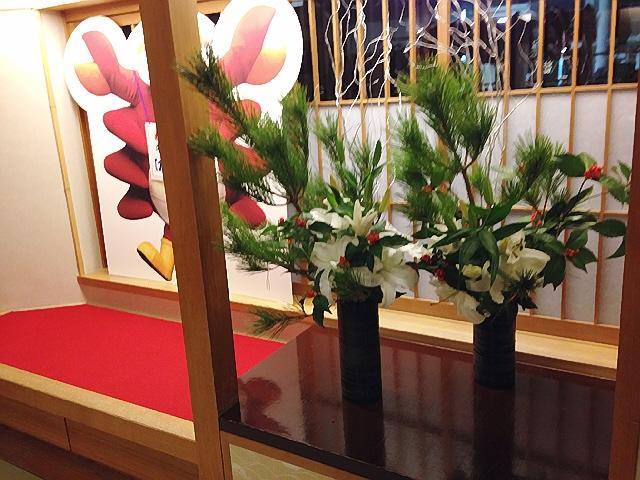 今年の初新年会は家族でカニでしたヽ(^。^)ノ