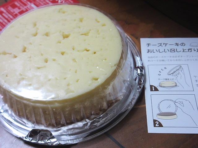 元町の観音屋でランチ。チーズケーキもおいしかった!(^^)!