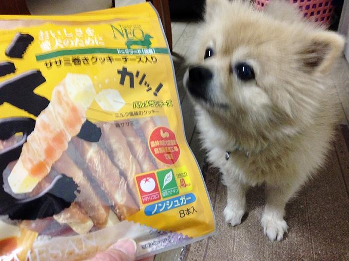 上島珈琲@元町の『黒糖ミルク珈琲』絶品すぎる。他はマール散歩と焼き肉の会募集♪