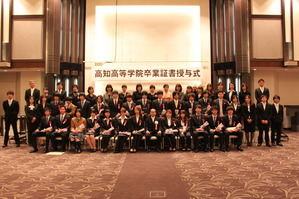 H26 卒業式 (158)