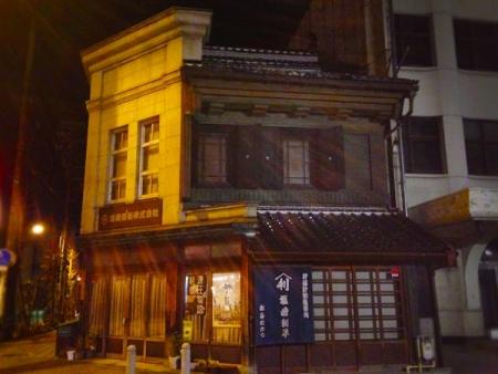 塩崎利平商店