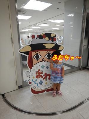 DSCN8638.jpg