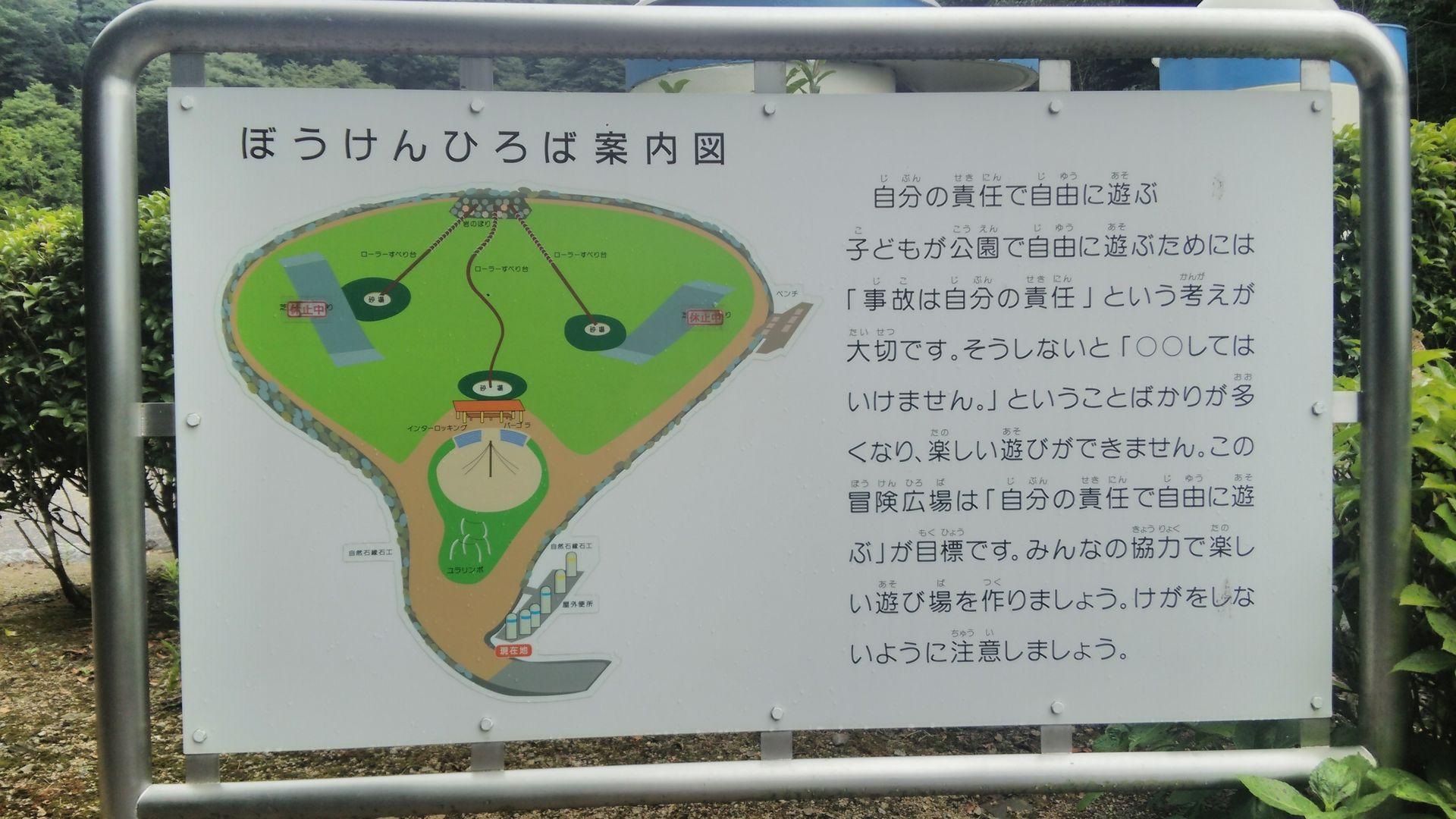 aichikodomo02.jpg