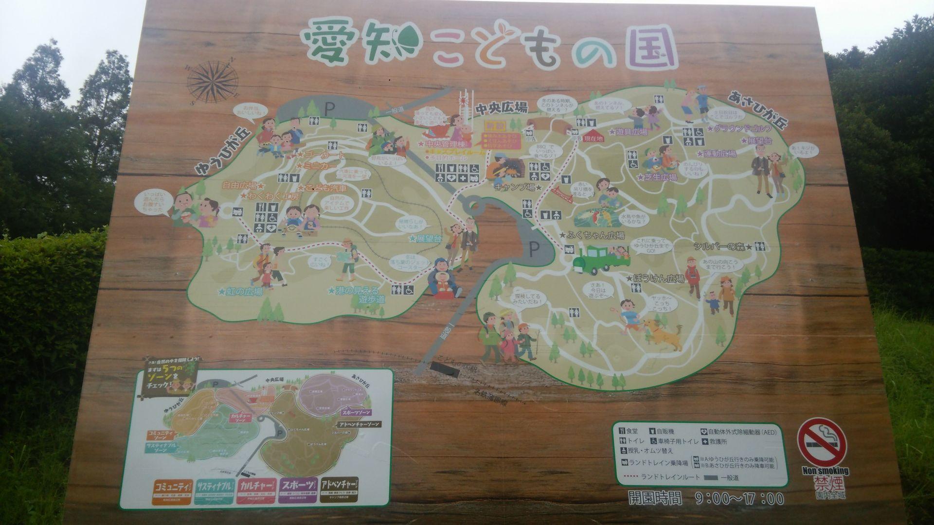 aichikodomo04.jpg