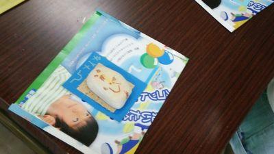 aichikodomo33.jpg