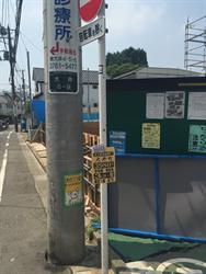 2015・8・2違反広告3_R