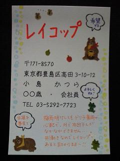 NEC_0322_2015073113284593e.jpg