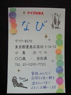 NEC_0324_20150731131111f2a.jpg
