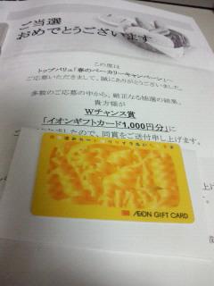 NEC_0338_20150727185013ffa.jpg