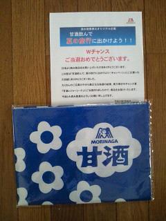 NEC_0347_20150727185041a63.jpg