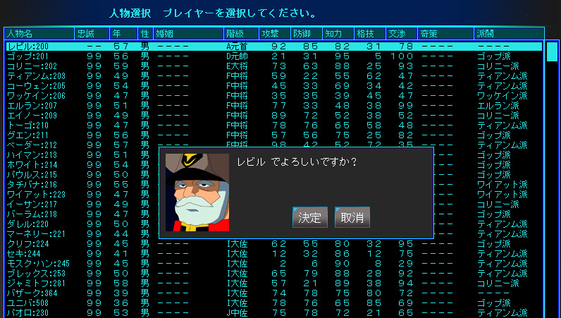雷神7ガンダムMOD試作03