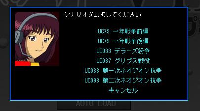 雷神7ガンダムMOD試作04