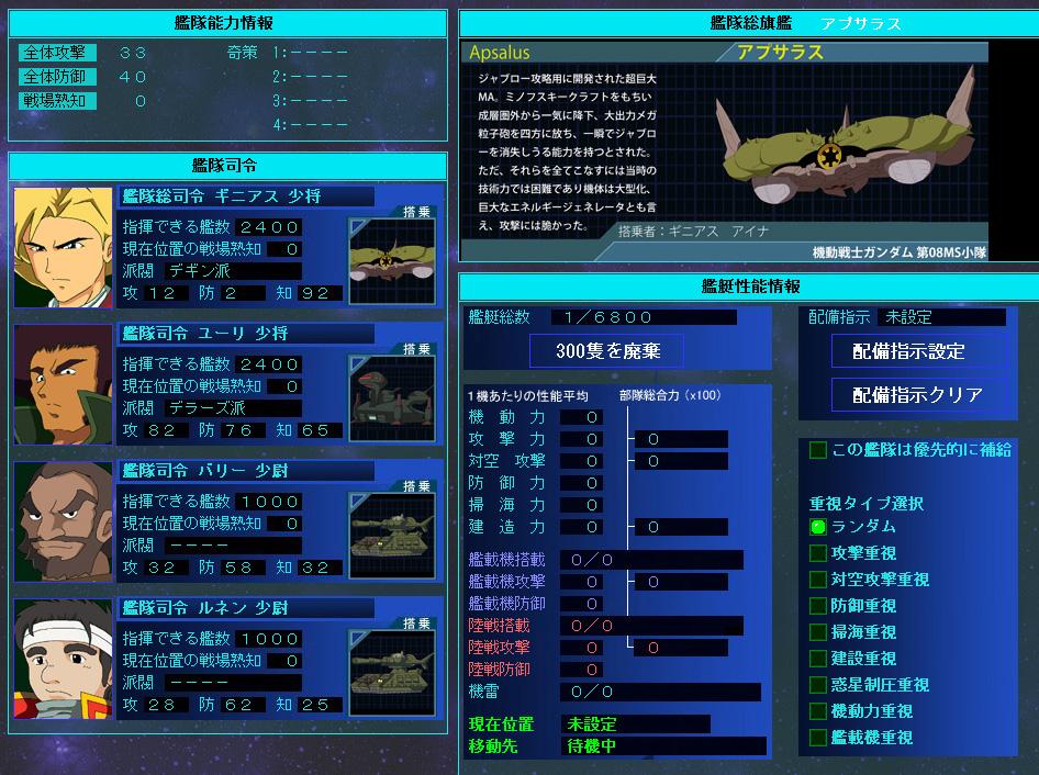 雷神7ガンダムMOD試作05