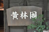 150820-01.jpg