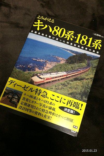 IMG_5872-m.jpg