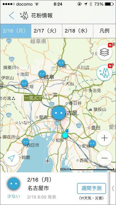 IMG_6001-m.jpg