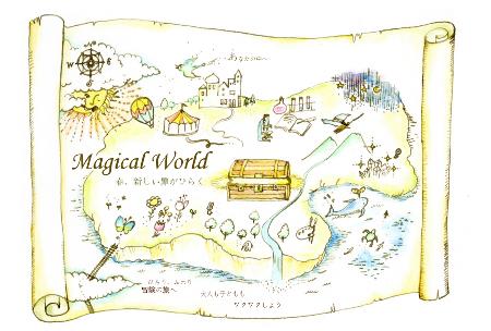 マジカル・ワールド地図