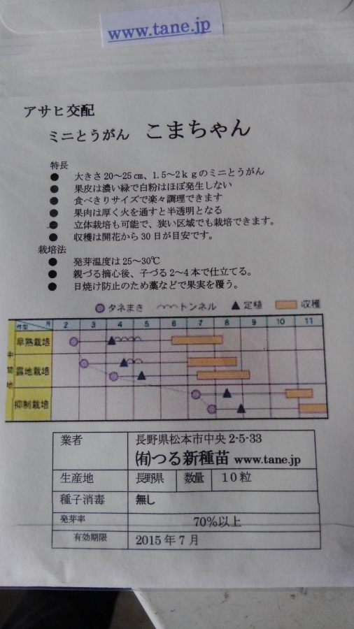 KIMG0237.jpg
