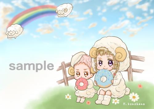 羊雲+のコピー_convert_20141220231112