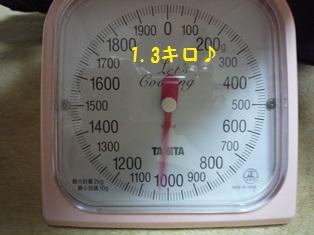 150216-3