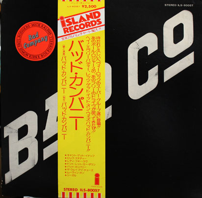 kotaroblog_bc_jap.jpg