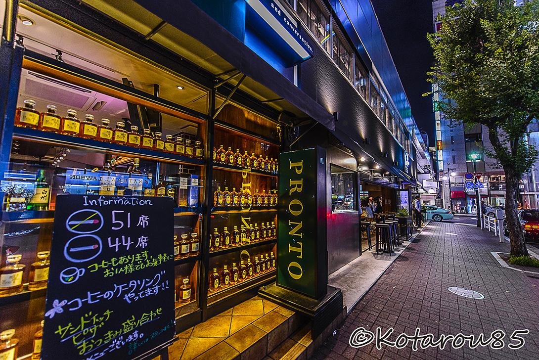 ウイスキーは好きですか? 20150819