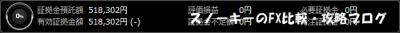 20150816トライオートFX証拠金預託額51万8302円