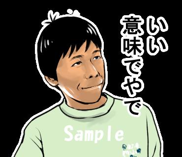 ウザい関西弁の小手川兄さんいい意味で