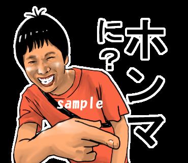 続・関西弁の小手川兄さんホンマに?