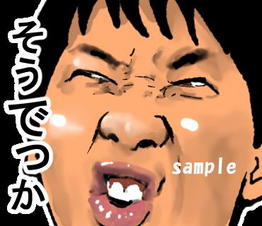 続・関西弁の小手川兄さんそうでっか