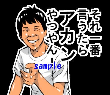 関西弁の小手川兄さんそれ一番言うたら