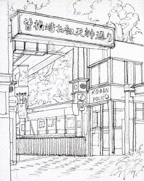 曽根崎お初天神通り デッサン (480x600)