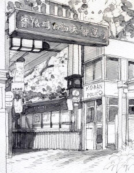 曽根崎お初天神通り グリザイユ (466x600)