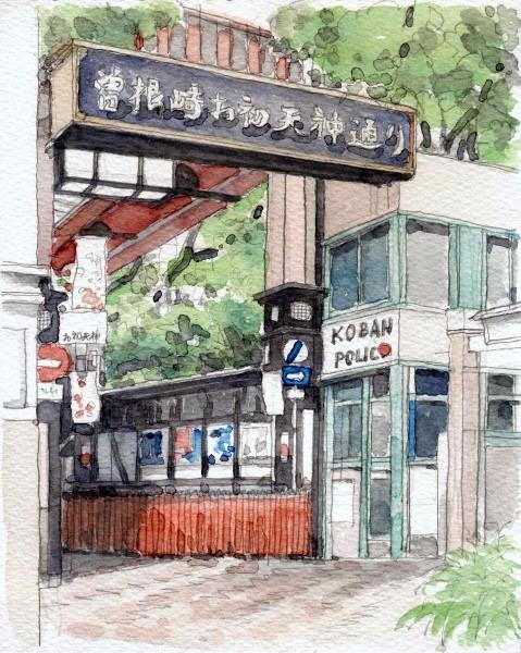 曽根崎お初天神通り (479x600)