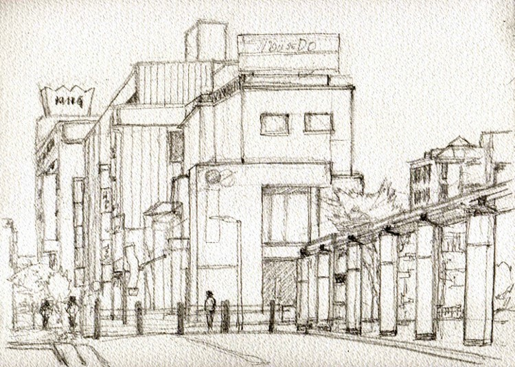 香里園駅前 デッサン (750x535)