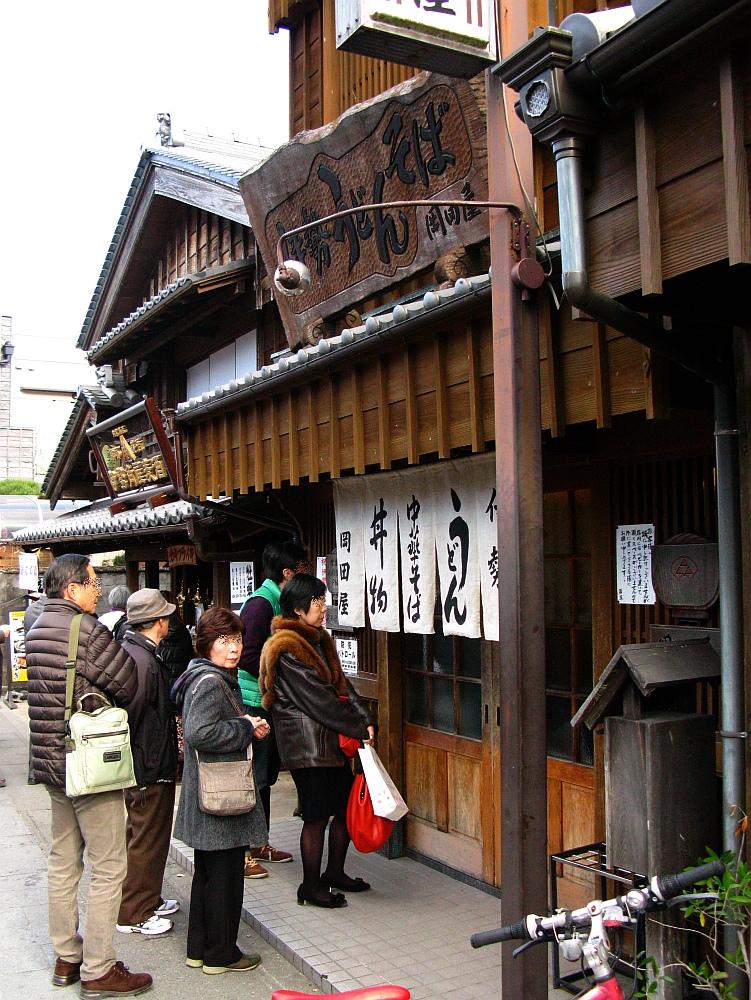 2013_11_29 伊勢神宮:岡田屋 (5)