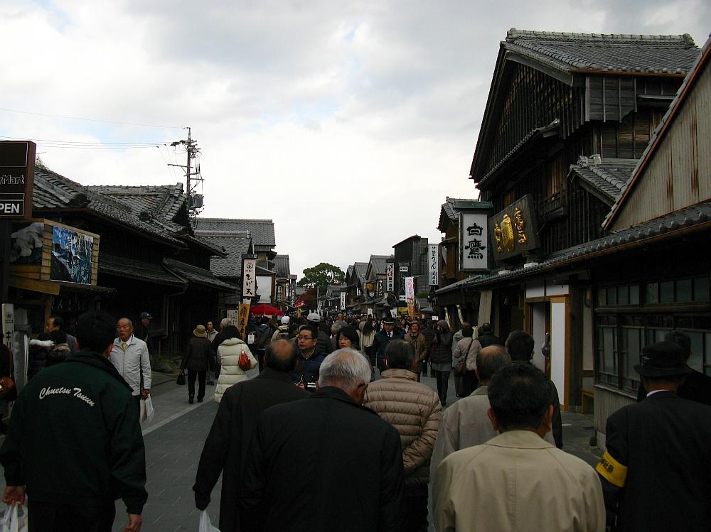 2013_11_29 伊勢神宮:岡田屋 (1)
