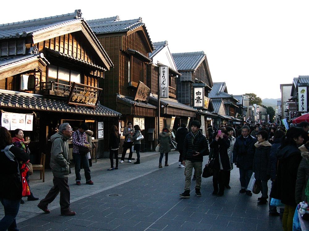 2013_11_29 伊勢神宮:岡田屋 (3)