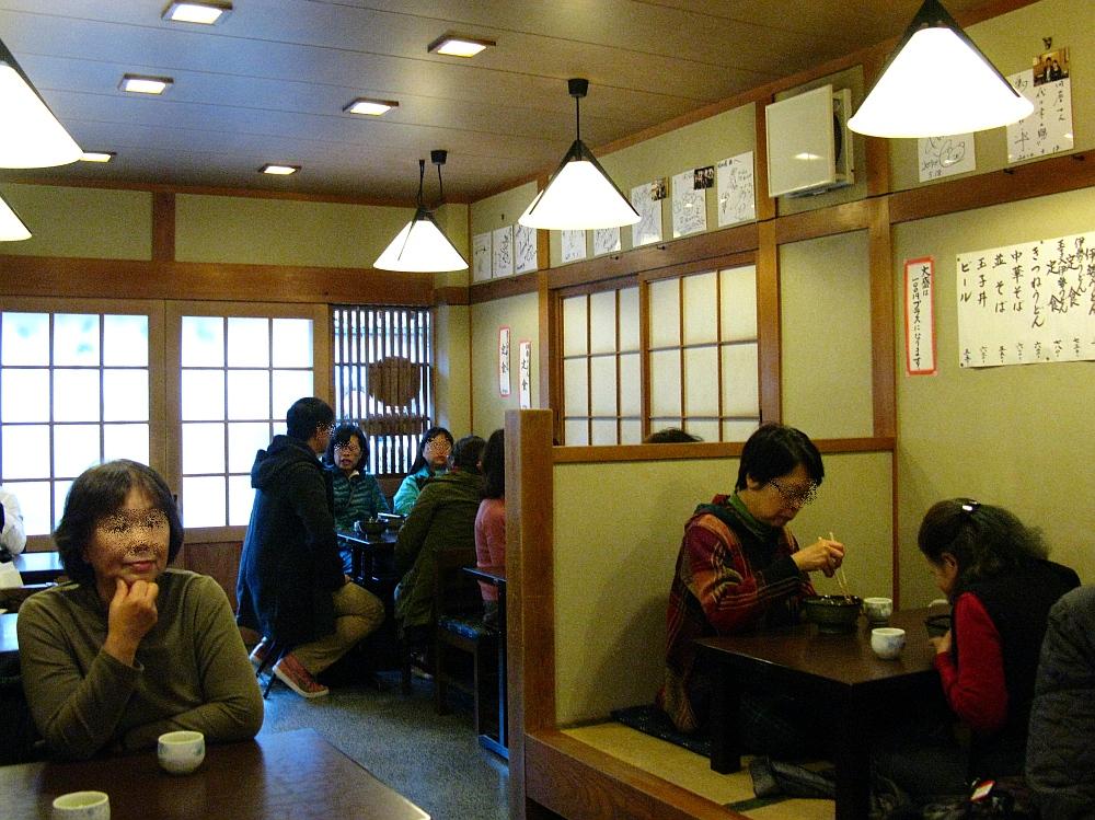 2013_11_29 伊勢神宮:岡田屋- (10)