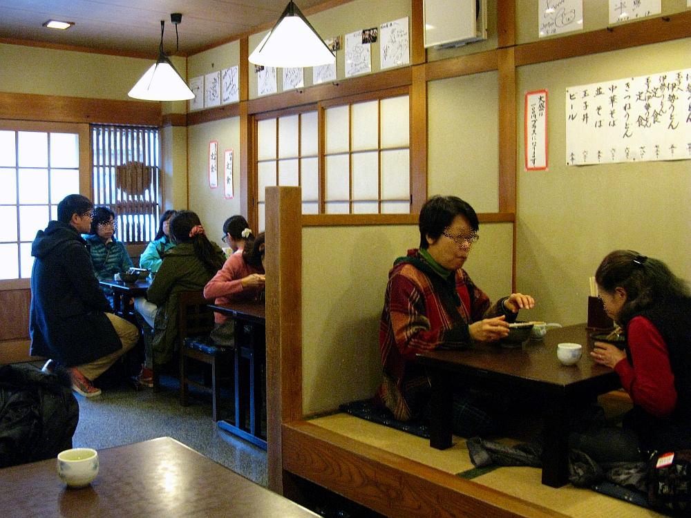 2013_11_29 伊勢神宮:岡田屋- (13)